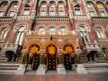 Депутаты одобрили создание кредитного реестра НБУ
