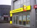 Банк Михайловский незаконно продал кредитный портфель - Фонд гарантирования вкладов
