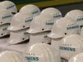 Крупнейший инжиниринговый концерн Европы сократит 1,4 тыс. работников