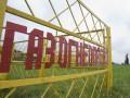 ЕС может настаивать на дальнейшем удешевлении российского газа - Fitch