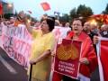 В Македонии протестовали против переименования страны