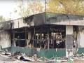 В Харькове задержали серийных поджигателей аптек