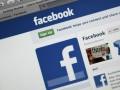 В честь юбилея Facebook подарила своим пользователям персональные видеоролики
