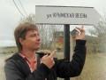 В Симферополе назовут улицу