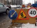 В Кировоградской области из-за порыва трубы без воды остались 9 тысяч людей