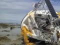 У Королевства Тонга в Тихом океане зафиксировано разрушительное землетрясение
