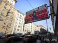 Bloomberg: России придется обвалить рубль еще на 13% до конца 2016 года