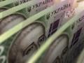 НБУ прогнозирует рост спроса на кредитование