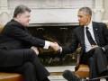 Порошенко встретится с Обамой на Генассамблее ООН - Климкин