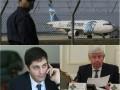Итоги 29 марта: угон самолета, отставка Шокина и увольнение Сакварелидзе