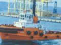 Россия арестовала в Крыму судно из Мальты