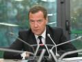 Правительство Дмитрия Медведева уходит в отставку