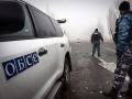В Горловке за ночь зафиксировано 50 взрывов - ОБСЕ