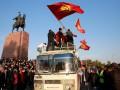 Посольство рекомендует украинцам в Киргизии проявить бдительность