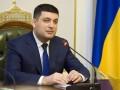 Смертность в Украине снизилась - Гройсман