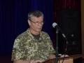 Обыски у одного из руководителей Воздушных сил: Изъято 2 млн рублей и секретные документы