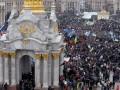 Дела Майдана: двум судьям объявили о подозрении