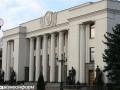 Рада упростила предоставление льгот родственникам погибших в АТО
