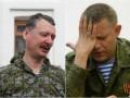 Пушилин: Стрелков распространяет беспочвенные слухи об отставке Захарченко