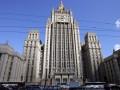 В МИД России сделали заявление по Венесуэле