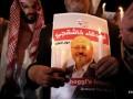 Тело журналиста Хашукджи уничтожили в кислоте - СМИ
