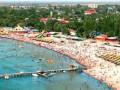 На курорте Скадовск прогремел взрыв: Один погибший