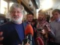 Коломойский: Правый сектор не финансирую, но Яроша уважаю
