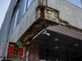 Плиты с фасада отеля Киев падают на прохожих
