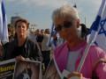 Израиль не останется в стороне от выборов президента США