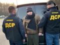 Полиция задержала трех