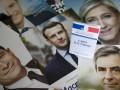 Во Франции стартовал первый тур президентских выборов
