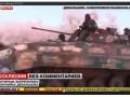 Lifenews отличился: в своем сюжете показал российские войска под Дебальцево