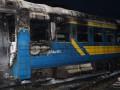 Новость о возгорании поезда в Коломые оказалась фейком