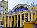 МВД проверяет информацию о взрывчатке на Харьковском железнодорожном вокзале