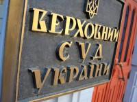 Верховный Суд Украины открыл дело по запрету соцсетей