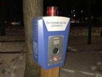 В киевских парках начали ставить