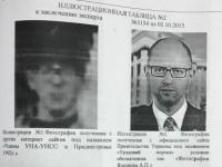 Россия увидела Яценюка на фото бойцов в Приднестровье