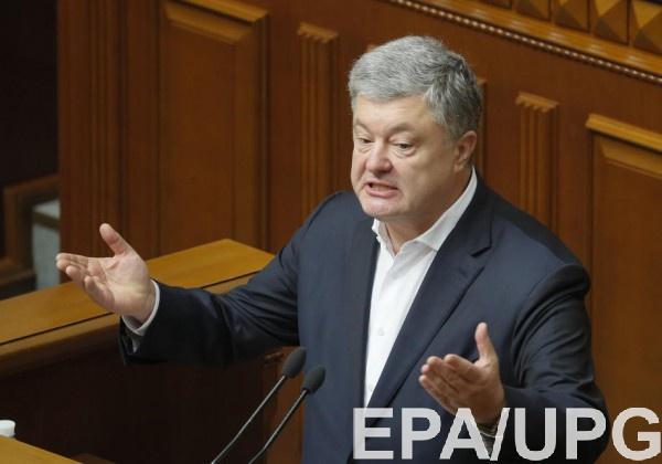 Экс-президент Петр Порошенко
