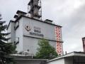 Завод Коломойского может отобрать у государства 7 млрд грн
