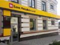 Суд сохранил экс-главе банка Михайловский домашний арест