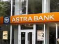 Фонд гарантирования вкладов продал Астра банк
