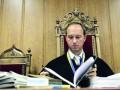 Судьям разрешили скрывать свои доходы