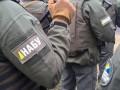 В Киеве идут обыски в корпорации Богдан