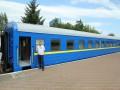 Укрзализныця начала капитальный ремонт пассажирских вагонов