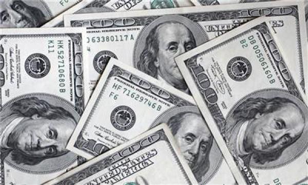 Наличные курсы валют