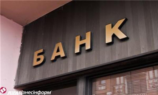 НБУ: Убытки банков наначало ноября составили 56,3 млрд грн