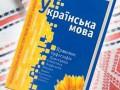 Итоги 3 июля: Дематюкация и скандал с кандидатами