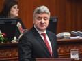 Переименование Македонии: президент отказывается подписывать законы