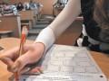 Для сдачи ВНО перерегистрировались семь тысяч абитуриентов из Донбасса