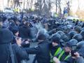 В Киеве восстановили движение по улице Грушевского после протестов